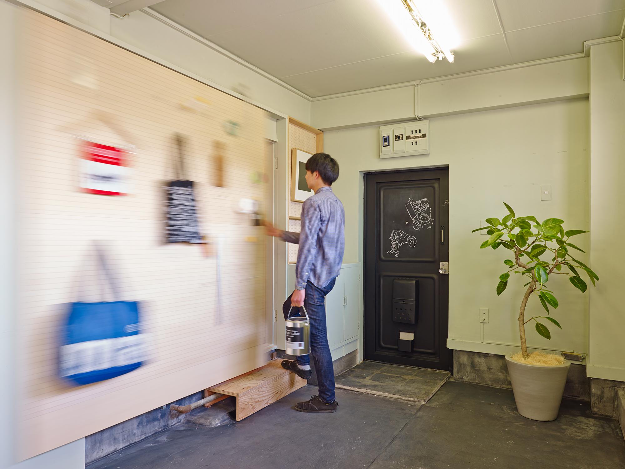 Ambassa studio
