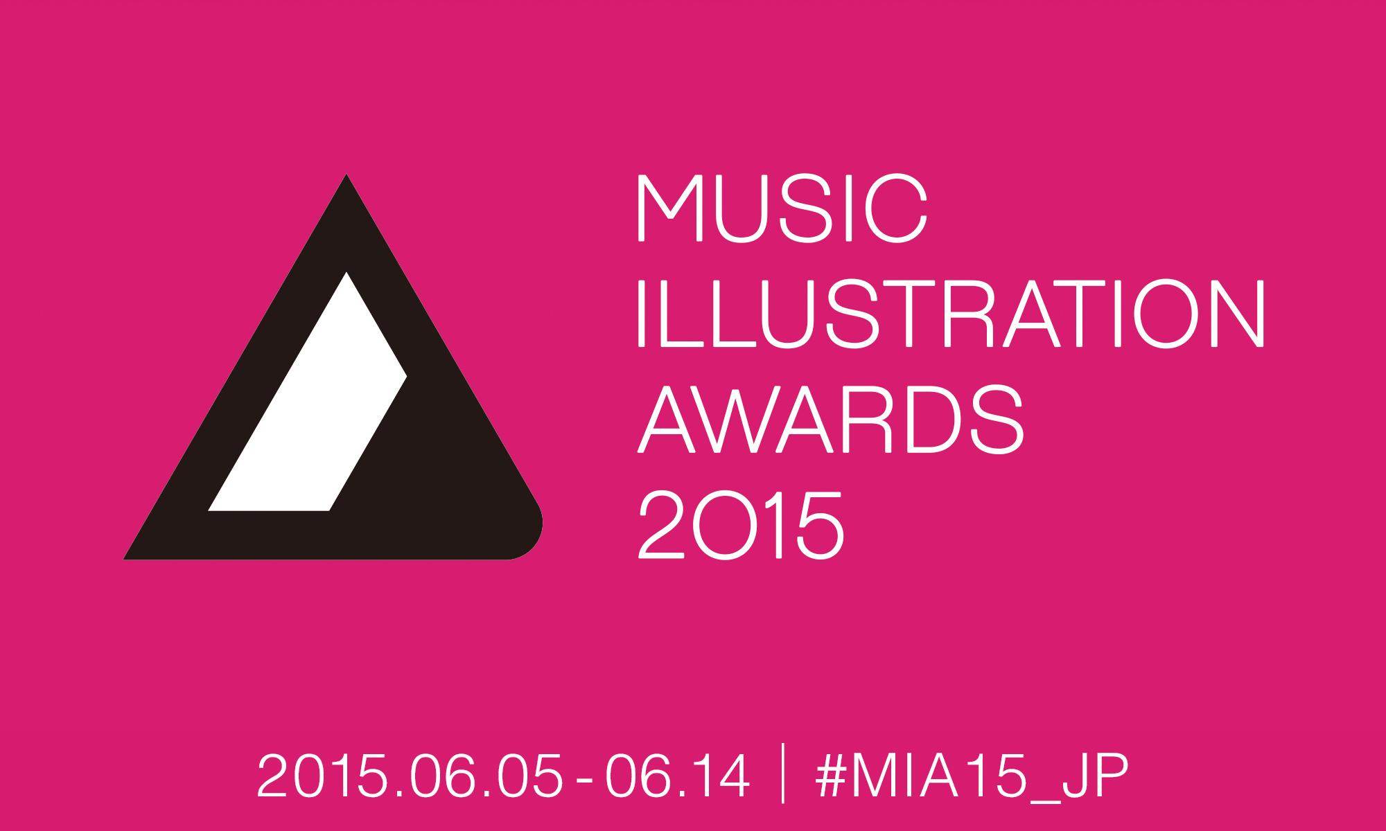 MIA2015_logo