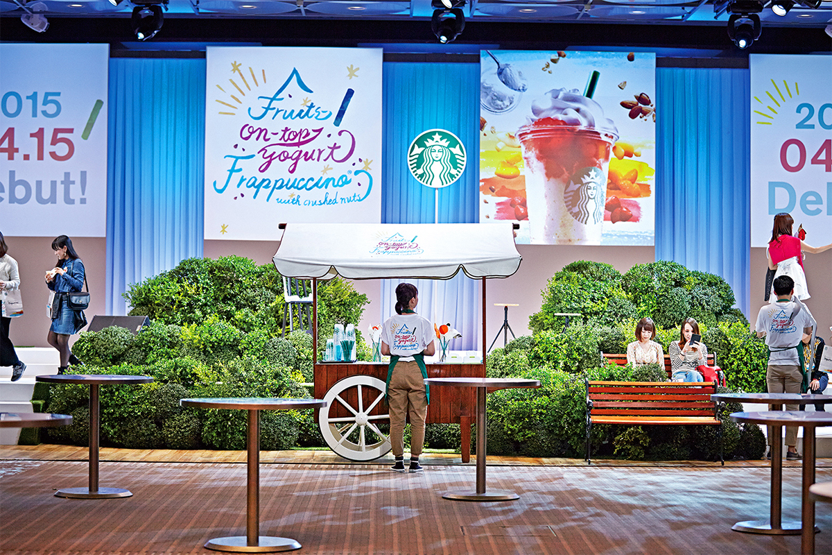 Starbucks Summer Party 2015