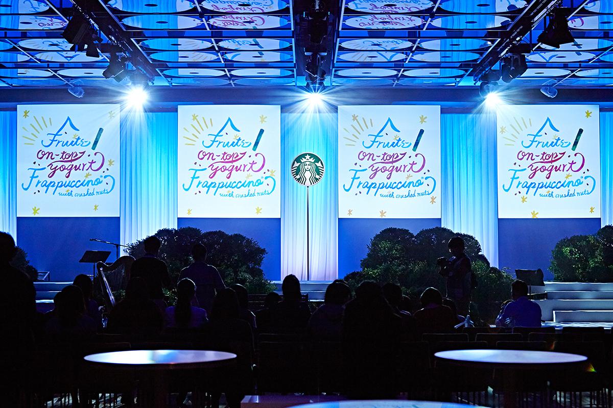 Starbucks Summer Party 2015